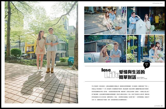 婚紗雜誌16