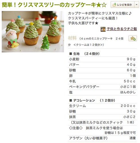 mac_ss 2014-12-20 11.45.07
