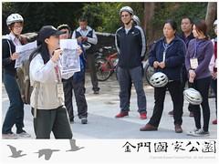 103成人環境教育(1104-綠遊中山林)-03