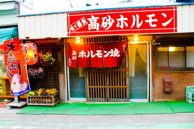 2014-04-19_00666_美の山.jpg