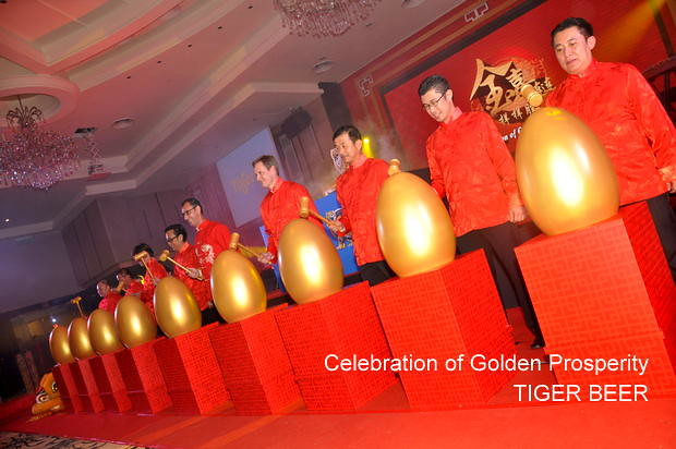 Tiger Beer Chinese New Year 4