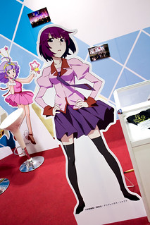 AFA14_Standees_14