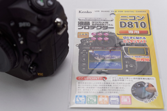 Kenko LCD Guard Film  For D810