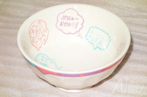 Shiritsu Ebisu Chuugaku ni Muchuu ♥ Café Au Lait Bowl