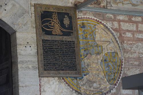 Links und rechts des Janitscharentores sind nur arabische Schriftzeichen