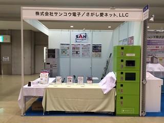 20160517_jiti01