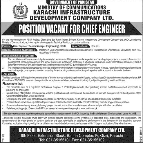 Ministry of Communication Chief Engineer Required