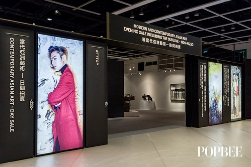 TOP Hong Kong Sothebys Press Preview 2016-09-29 (13)