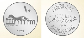 coin - islamic state