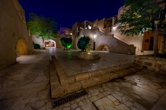 Movenpick Resort Spa El Gouna Anderes Hotel Wahlen