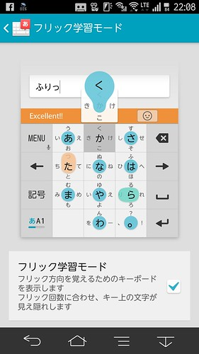 Screenshot_2014-11-25-22-08-20