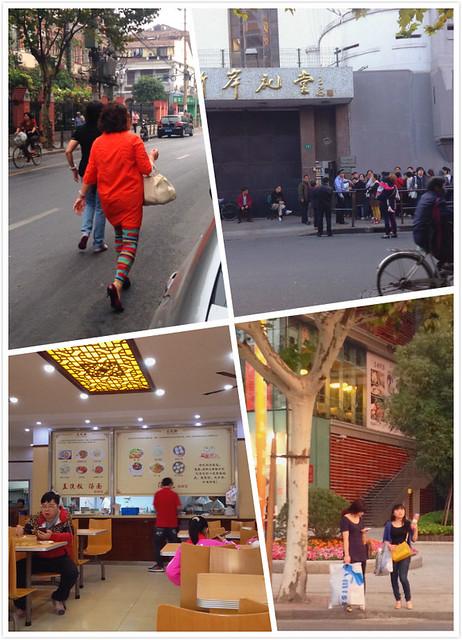 上海之旅结束篇-上海话上海人上海菜_图1-7