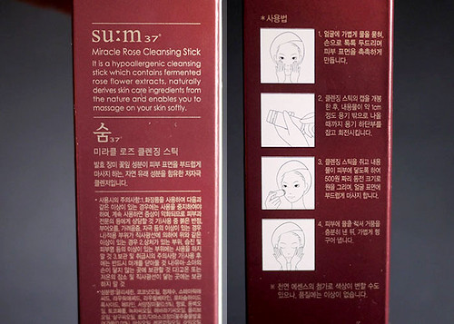 Su:m37 Miracle Cleansing Stick