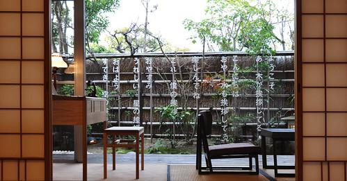 art japan landscape shikoku poet ehime matsuyama dogo shuntarotanikawa dogokan