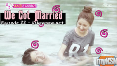 We Got Married Ep.254