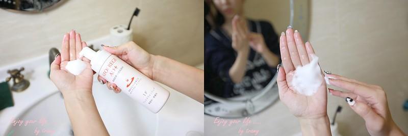 洗臉 (3)-tile