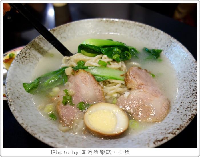 【北投】滿客屋拉麵(原滿來拉麵) @魚樂分享誌