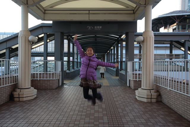 [1230/14] Daiba Station