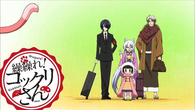 Gugure Kokkuri-san ep 8 - image 12
