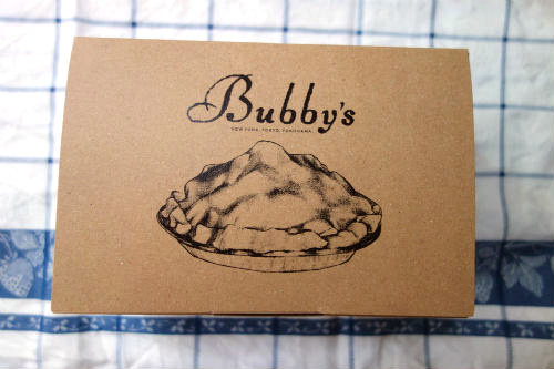bubbys_1