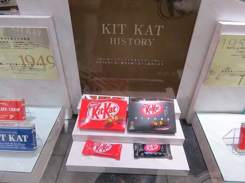 history of kit kat