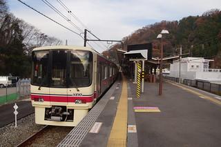 067 Station Takaosanguchi