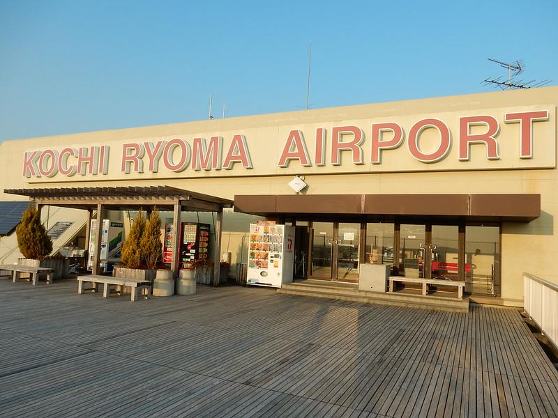 KCZ KOCHI RYOMA AIRPORT