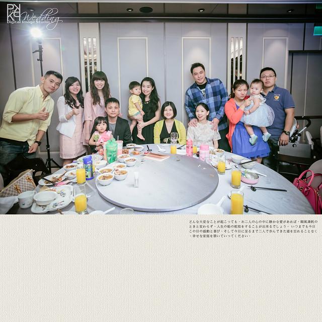 20141101PO-103