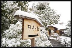 日本京都-金閣寺-雪.55
