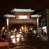 the gates of #chinatown #montreal