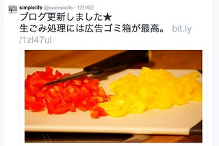 simplelife__trysimplelife_さん___Twitter