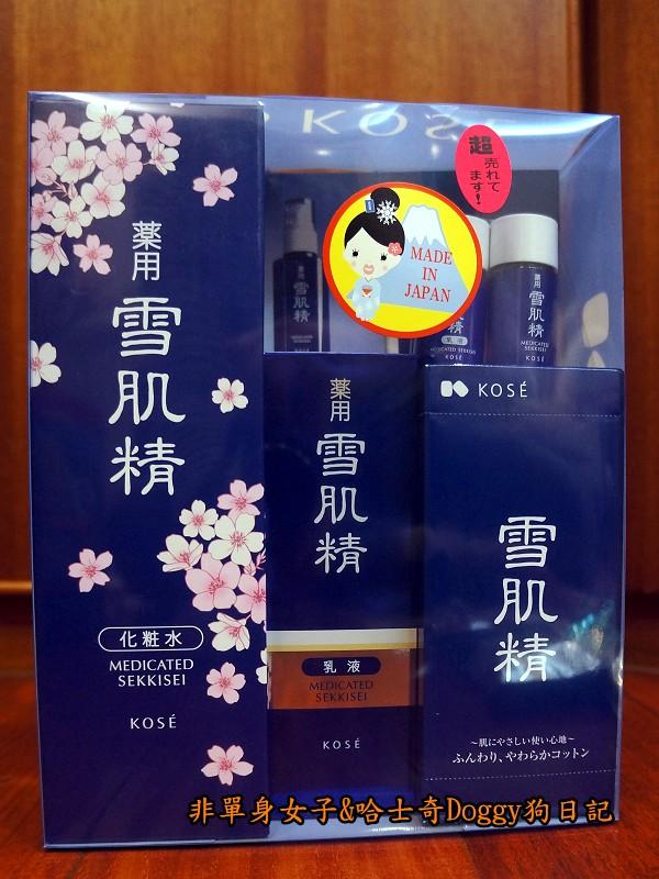 日本東京自由行藥妝電器用品必買推薦39