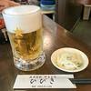 Photo:完歩〜い By cyberwonk