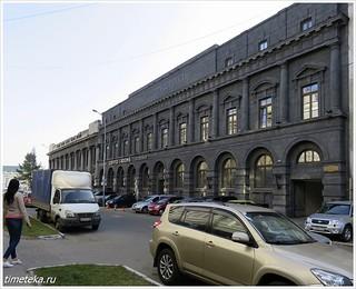 Здание Треугольник. Омск
