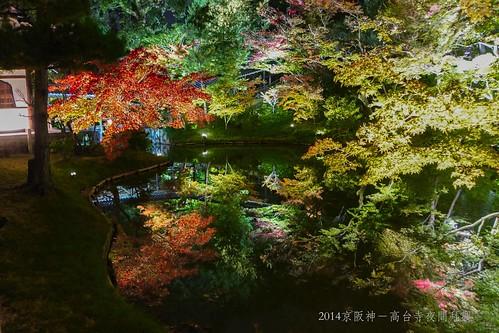 2014京阪神-高台寺夜間拜觀2176_001