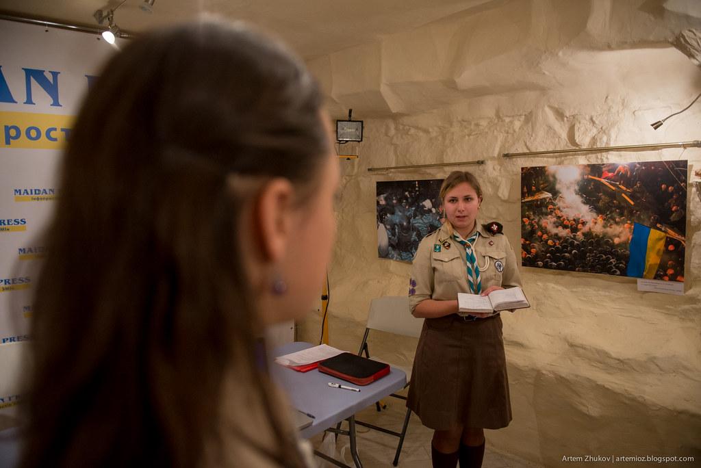 Plast PR training Kyiv-24.jpg