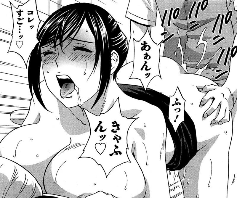 hatarakunyotai0411