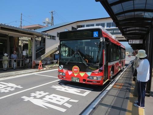 JR Ofunato Line BRT