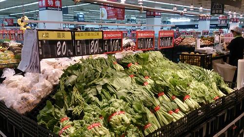 大型連鎖店蔬果賣場。攝影:李玉琴。