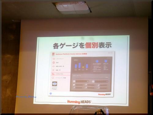 Photo:2014-12-04_T@ka.'s Life Log Book_【Event】DeP そろそろウィルス対策考え直さない?_08 By:logtaka