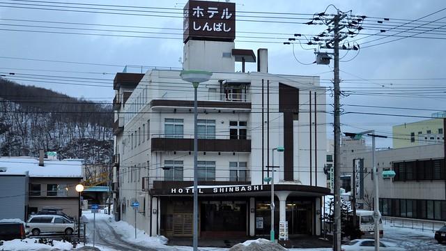 Photo:Hotel Shinbashi, Abashiri, Hokkaido By David McKelvey