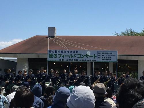昭和の日の昭和記念公園 緑のフィールドコンサート