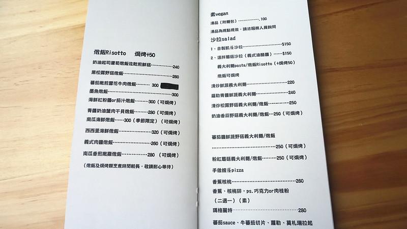DSC01618_副本
