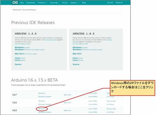 IDE169spiffsTime02