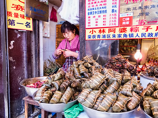 Изображение Zhujiajiao.