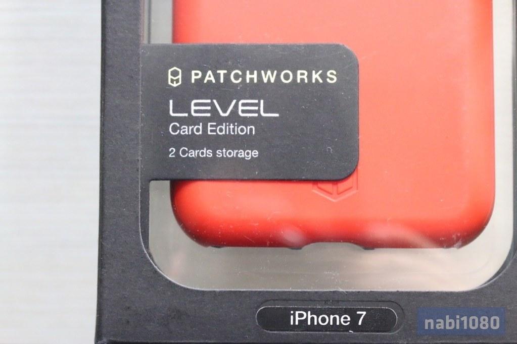 LEVEL Case iPhone 702