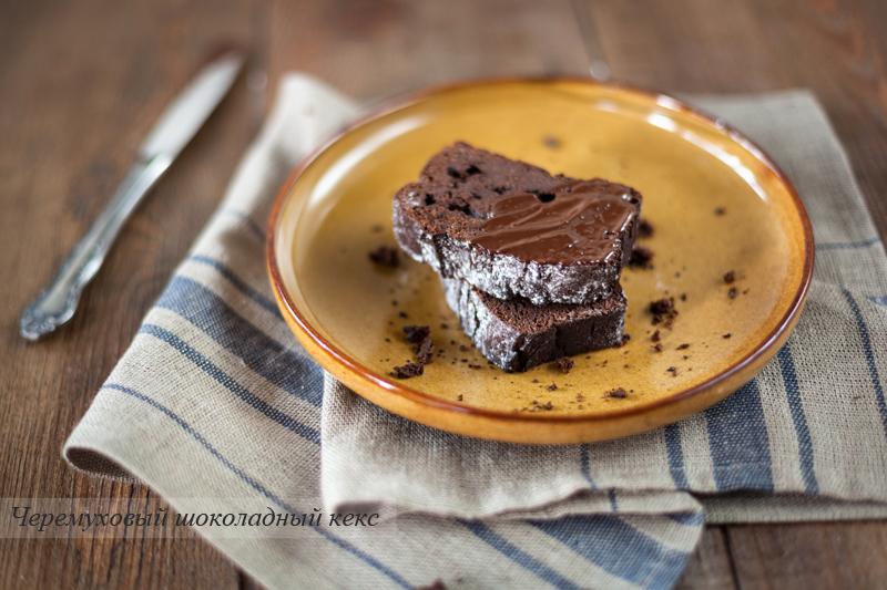 Bird Cherry Flour and Chocolate Cake