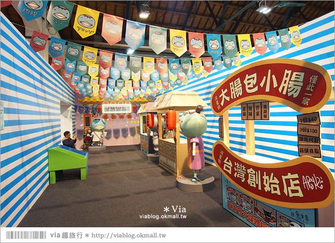 【阿朗基愛旅行】台北華山藝文特區阿朗基展~跟著阿朗基一起環遊世界去!22