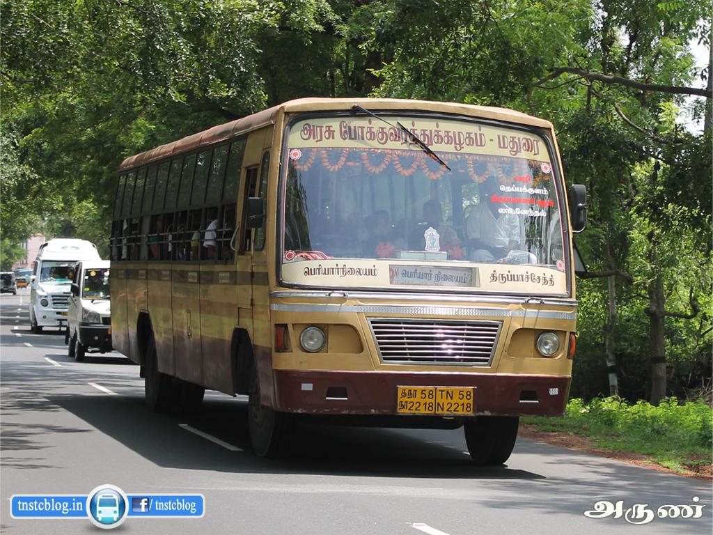 99N Periyar - Thirupachethi