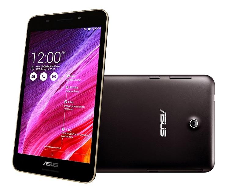 Chiếc tablet được nâng cấp mạnh mẽ FE375CG - 55321